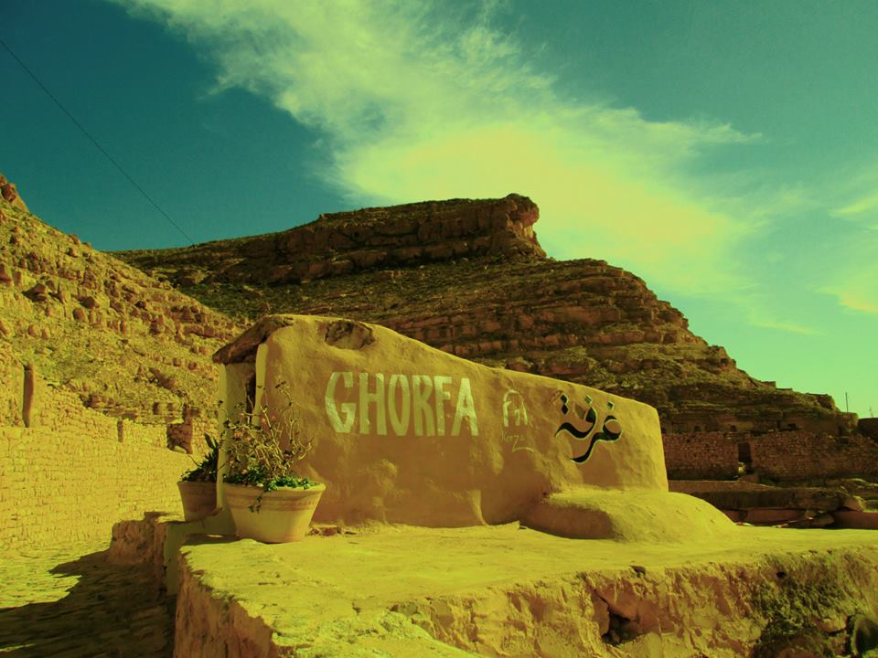 السياحة التضامنية في تونس - فندق محفور في الصحرة