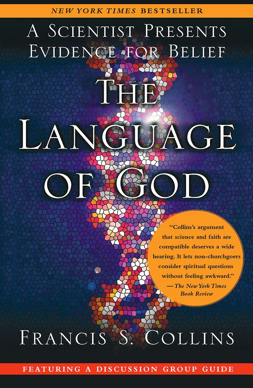 صحة نظرية التطور - كتاب لغة الإله