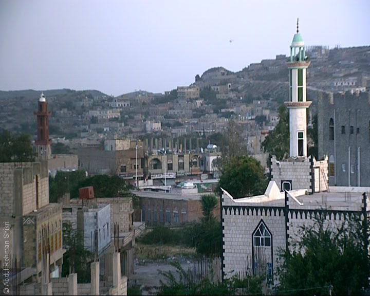 مدينة القاعدة اليمنية - صورة 1
