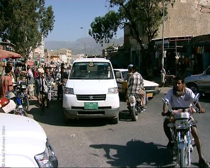 مدينة القاعدة اليمنية - صورة 3