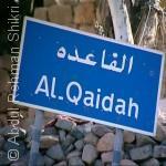 """هل تخيّلتم يوماً أن اسم مدينتكم هو """"القاعدة""""؟ هذا هو حال بعض اليمنيين"""