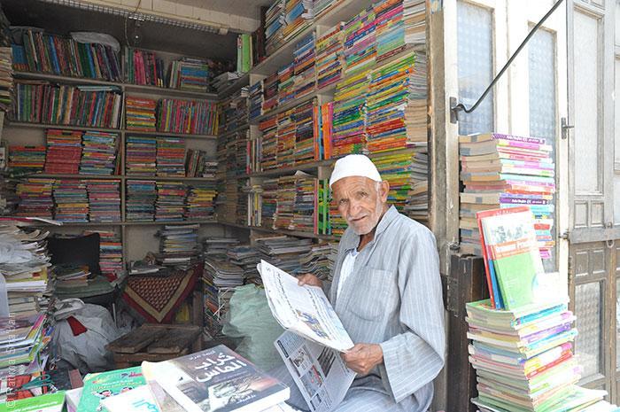 سور الأزبكية - معرض دائم للكتاب