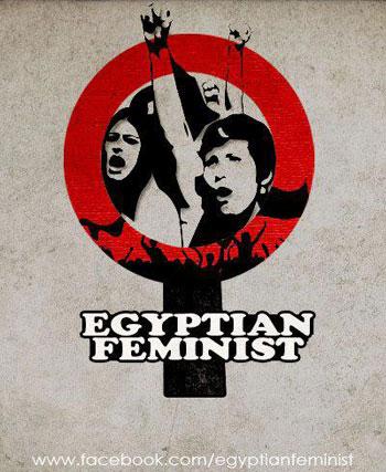 الشابات المصريات يتحدين المجتمع والدين - النسويات المصريات