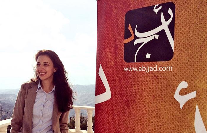 إيمان حيلوز: المرأة التي تقف وراء منافس Goodreads العربي