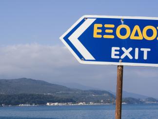 استفتاء اليونان: نهاية الأزمة؟