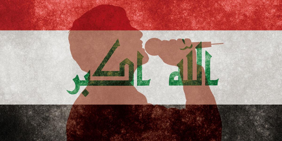 الأغنية الوطنية العراقية تحتاج إلى مَن ينقذها من طائفيتها وابتذالها