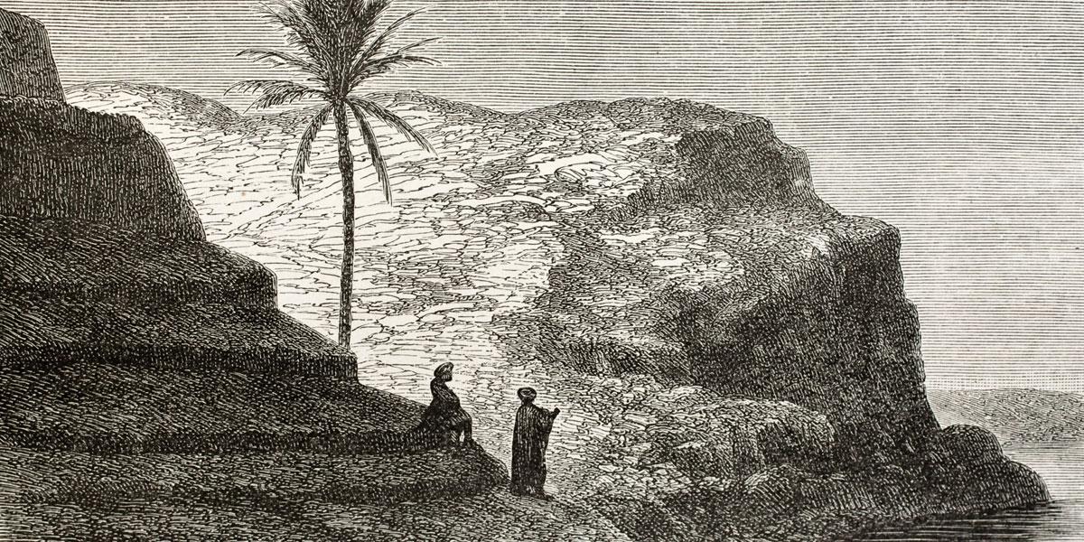 عن الكهنة والكهانة في الجزيرة العربية قبل الإسلام