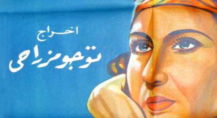 MAIN_Salama-Poster-e1433239924803