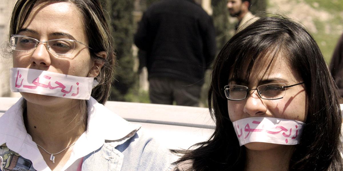 تزايد العنف في الجامعات الأردنية أصبح مخيفاً