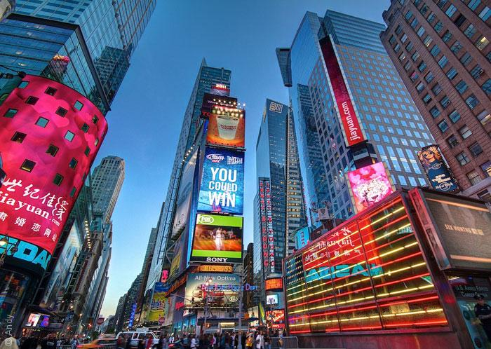 التفاحة في الأساطير الشعبية - تفاحة نيويورك