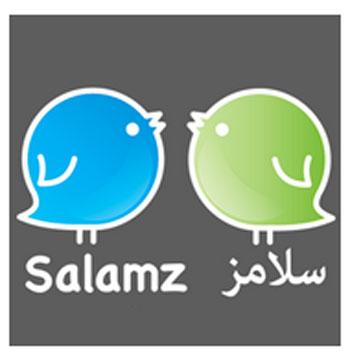 تطبيقات المواعدة في العالم العربي - تطبيقات للمواعدة بين العرب - تطبيق Salamz