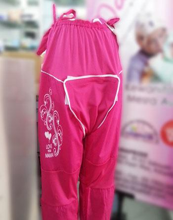 المنتجات الحلال الخاصة بالنساء - بنطال الولادة