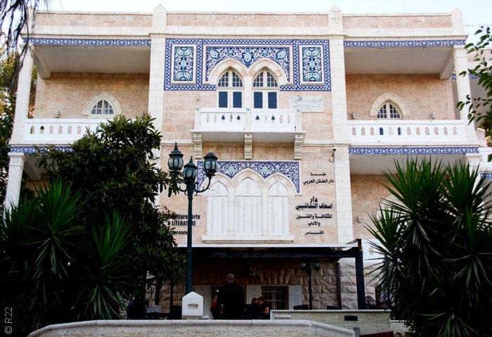 أبرز الأبنية التاريخية في القدس - دار-اسعاف-النشاشيبي
