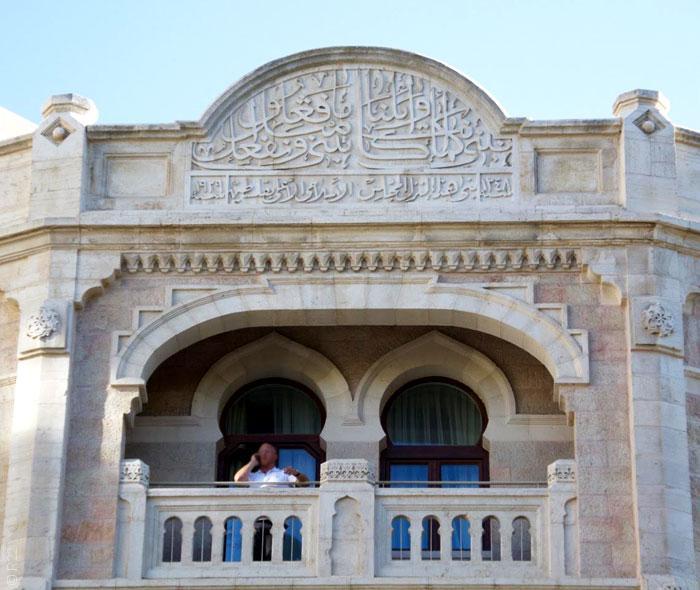 أبرز الأبنية التاريخية في القدس - فندق-بالاس-4
