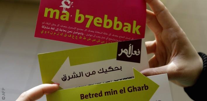 وسائل تساعدكم على تطوير لغة أطفالكم العربية