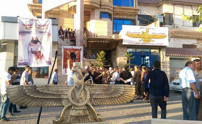 الديانة الزرادشتية في كردستان - محاولات لنشر الديانة الزرادشتية - صورة  2
