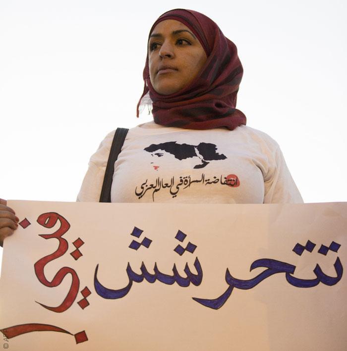 الشرطيات في مصر .. هل هن قادرات على مواجهة التحرش؟