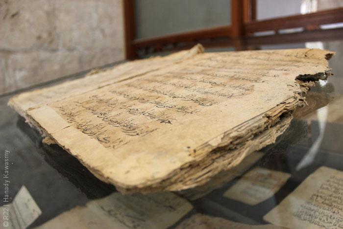 مخطوطات المسجد الأقصى