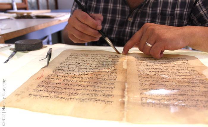 مخطوطات المسجد الأقصى - عمل المركز