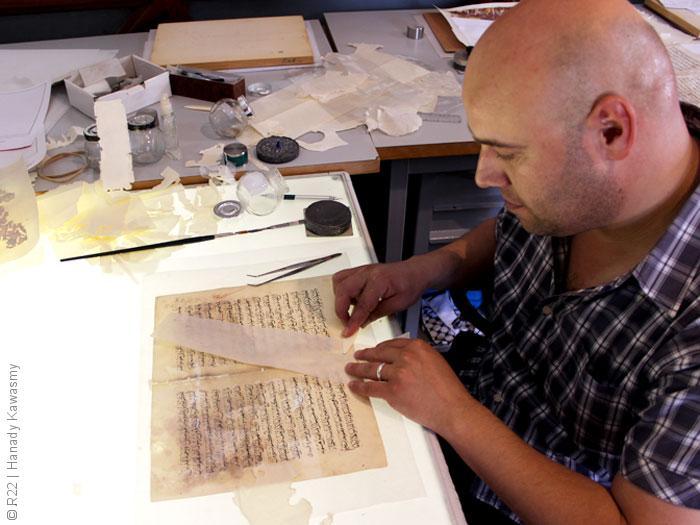 مخطوطات المسجد الأقصى - مركز ترميم المخطوطات