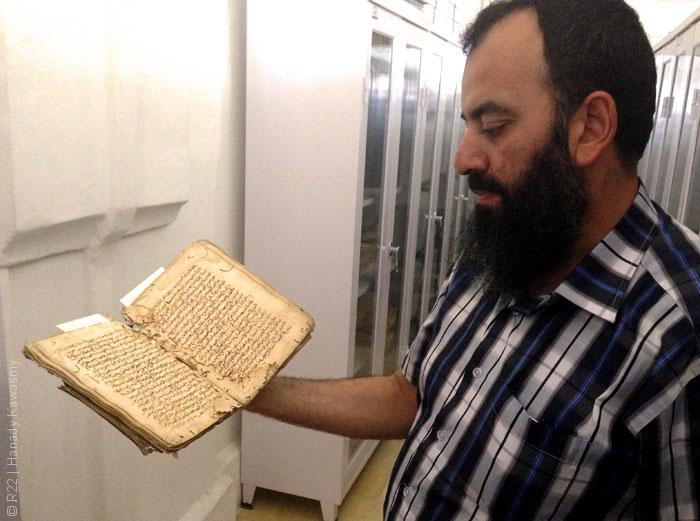 مخطوطات المسجد الأقصى - يوسف