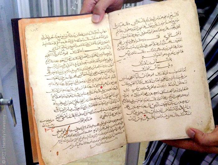 أبرز مخطوطات المسجد الأقصى