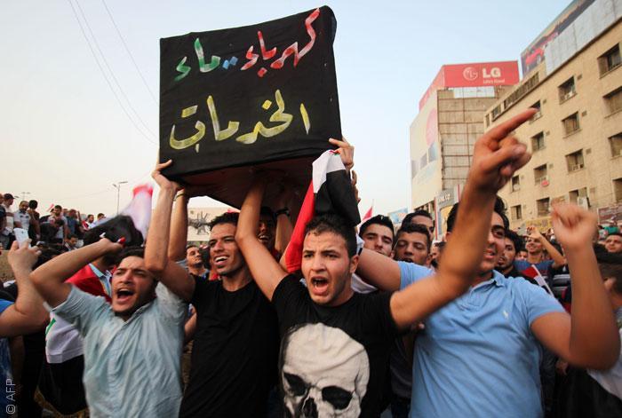 تظاهرات العراق العفوية
