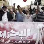 اقتراحات لحل الأزمة البحرينية بطريقة سلمية