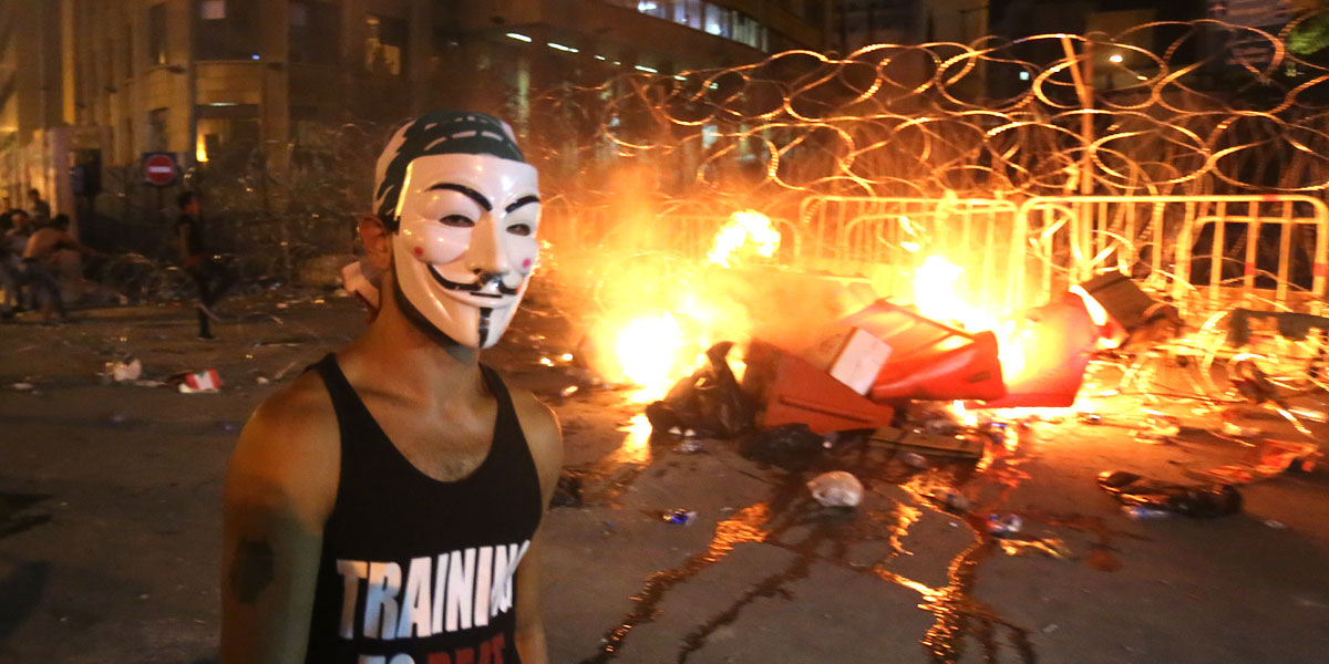 بيروت: لماذا كل هذا العنف؟