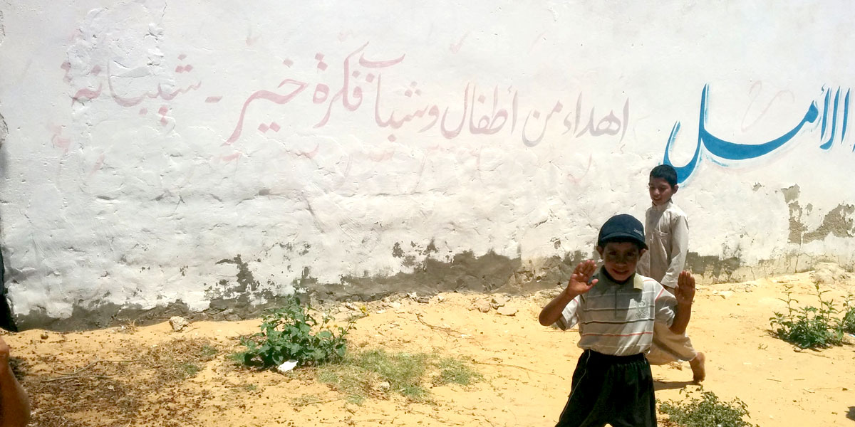 قصة من سيناء - حديقة الأمل - طفل أمام الحائط