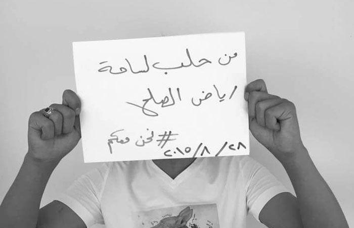 كيف يتعاطى السوريون مع الحراك اللبناني؟