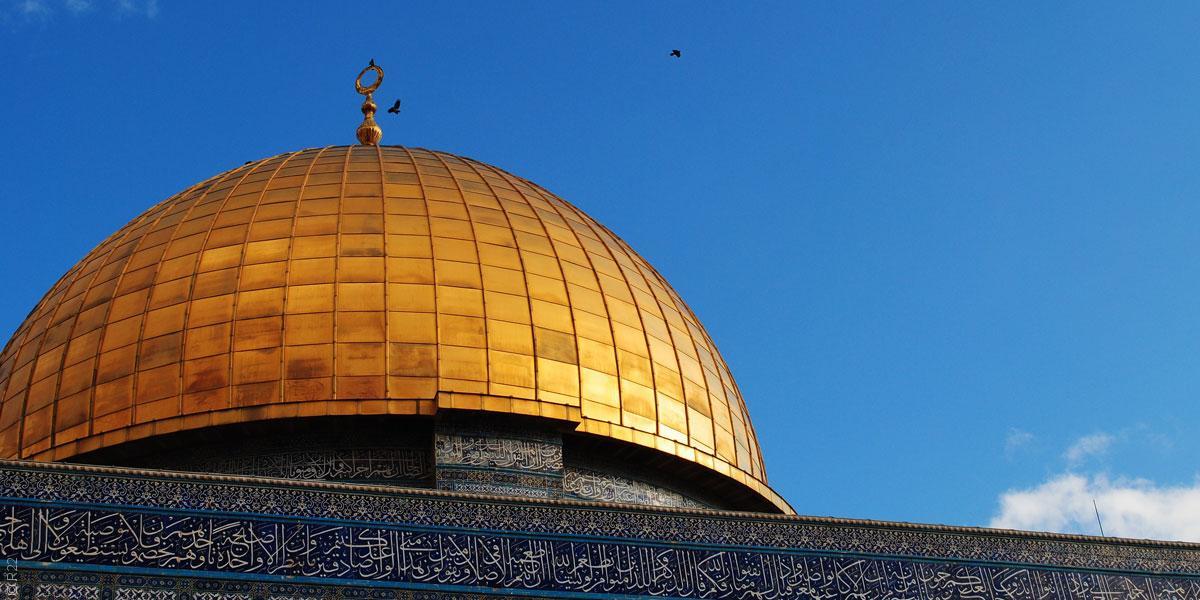تعرّفوا على أبرز الأبنية التاريخية في مدينة القدس
