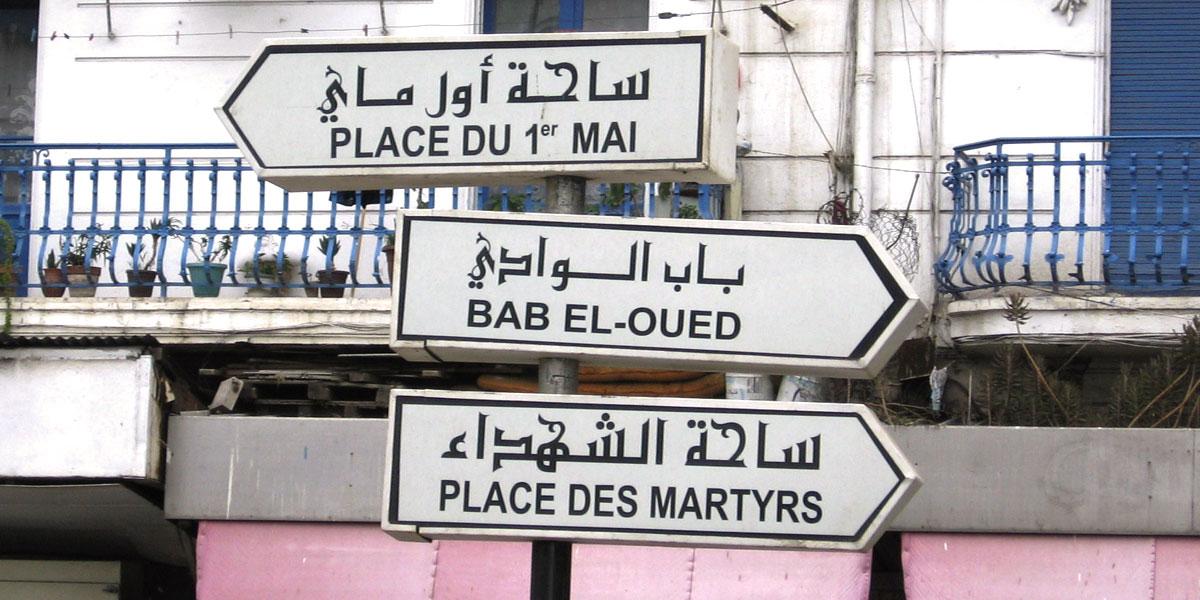 MAIN_Signpost-algeria_lionel.viroulaud_flicker