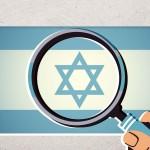 إسرائيل، ماذا نعرف عنها وماذا نتعلم منها؟