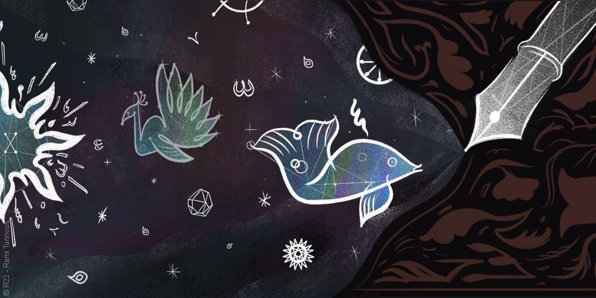 الرؤية الأسطورية الإسلامية لخلق الكون