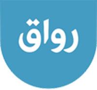 أبرز المنصات العربية للتعلم عبر الانترنت - Rwaq-Logo
