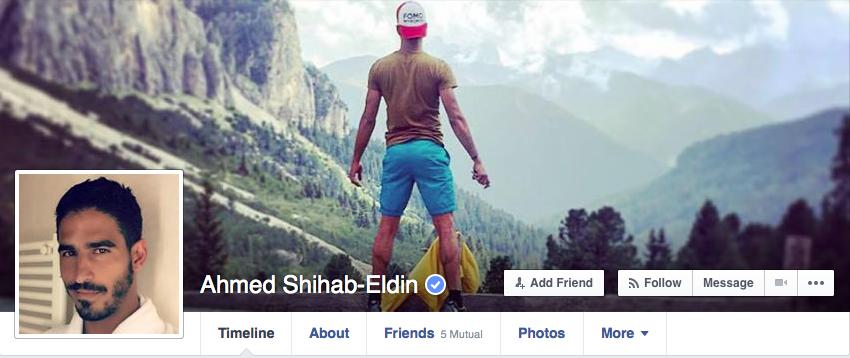 من يختلف مع أحمد شهاب الدين في موضوع لبنان؟