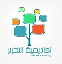 أبرز المنصات العربية للتعلم عبر الانترنت - Tahrir-Academy-Logo