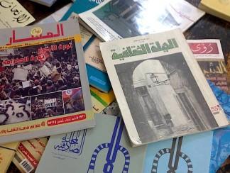 صحف تونس تهمل الثقافة وتصب اهتمامها على فضائح الفنانين