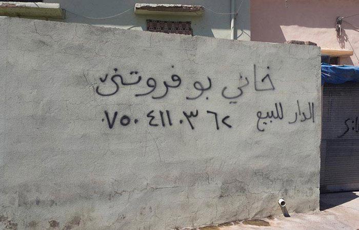 إيزيديو العراق يبيعون أملاكهم - صورة 1