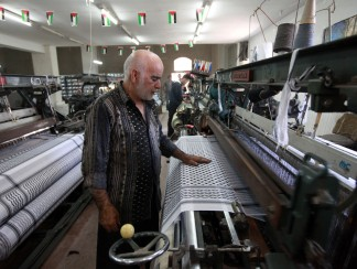 الحرباوي، مصنع الكوفية الأخير في فلسطين
