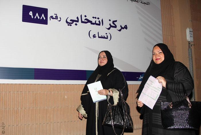المرأة السعودية في الانتخابات البلدية