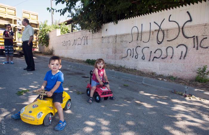 عنصرية إسرائيل ضد عرب الـ48 في 8 نقاط - غطاء قانوني