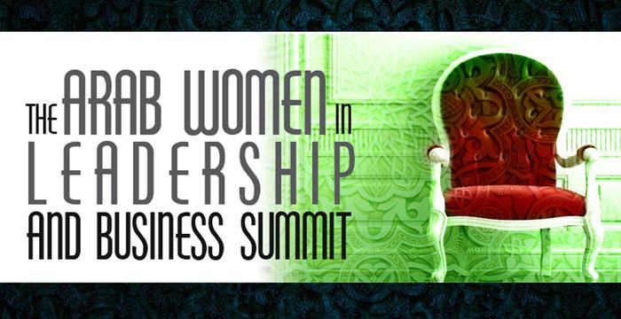 المرأة العربية في القيادة والأعمال