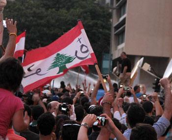 الحراك المدني اللبناني - 23 أغسطس