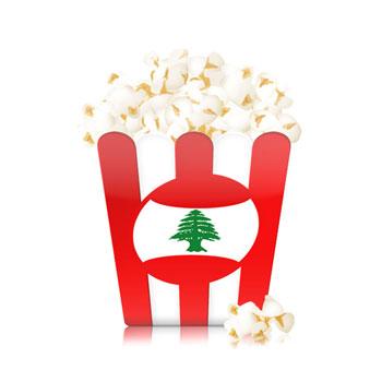 تطبيقات الحياة في بيروت - دليل أفلام