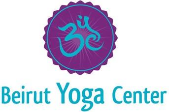 ممارسة اليوغا في لبنان - أهم مراكز اليوغا في لبنان - Beirut-Yoga-Center