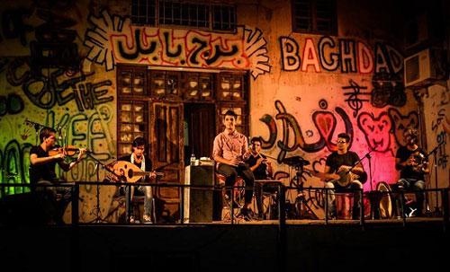 أبرز مساحات العمل المشتركة في العراق - BurjBabel