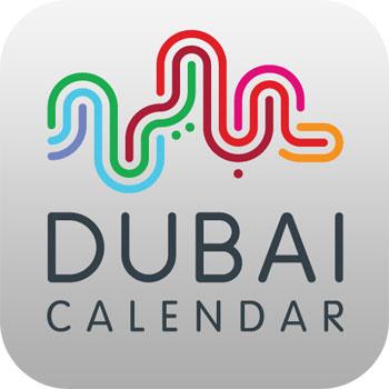 تطبيقات تسهل عليكم الحياة في دبي - تطبيق دبي كاليندر