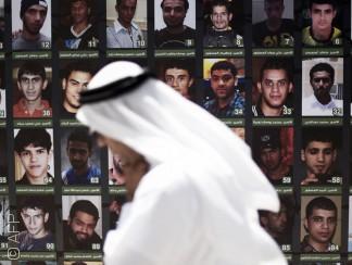 في البحرين ممنوع أن تكره النظام